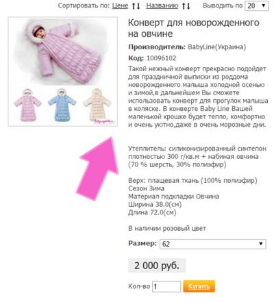 http://baby-toys96.com товары для детского творчества