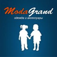 Мода Гранд детская одежда